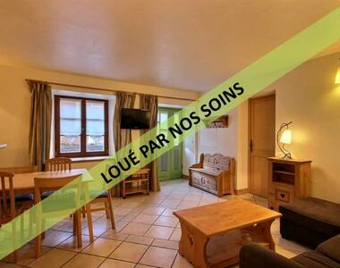 Location Appartement 3 pièces 56m² Landry (73210) - photo