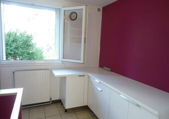 Vente Appartement 4 pièces 63m² Grenoble (38000) - Photo 1