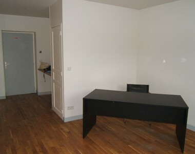 Renting Office 2 rooms 23m² Grenoble (38100) - photo