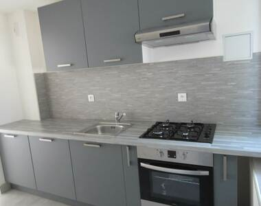 Location Appartement 4 pièces 70m² Saint-Laurent-de-Mure (69720) - photo