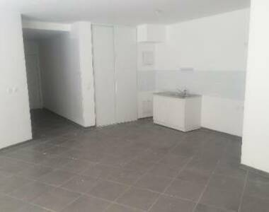 Vente Appartement 5 pièces 105m² Bayonne (64100) - photo