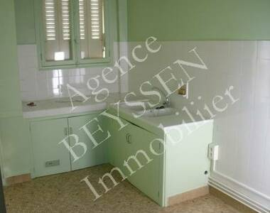 Vente Appartement 4 pièces 66m² Brive-la-Gaillarde (19100) - photo