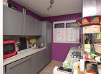 Vente Maison 5 pièces 92m² alissas - Photo 7