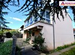 Vente Maison 5 pièces 92m² privas - Photo 1