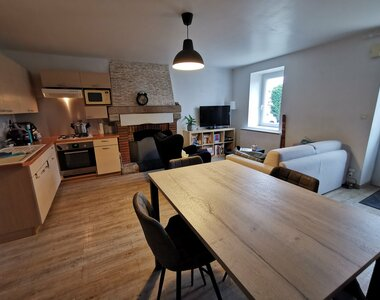 Sale House 4 rooms 74m² vieillevigne - photo