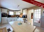 Sale House 4 rooms 120m² corcoue sur logne - Photo 2