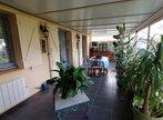 Vente Maison 6 pièces 107m² st herblain - Photo 10