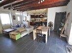 Vente Maison 10 pièces 112m² corcoue sur logne - Photo 9