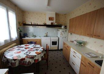 Vente Maison 3 pièces 80m² touvois - Photo 1