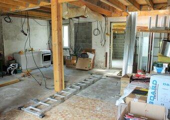 Vente Maison 2 pièces 64m² touvois - Photo 1