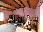 Vente Maison 2 pièces 66m² grand landes - Photo 3
