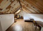 Sale House 6 rooms 155m² lege - Photo 9