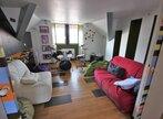 Vente Maison 10 pièces 220m² lege - Photo 10