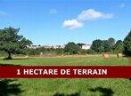 Vente Terrain 11 100m² lege - Photo 1