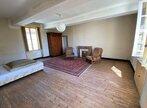 Vente Maison 2 pièces 89m² lege - Photo 12