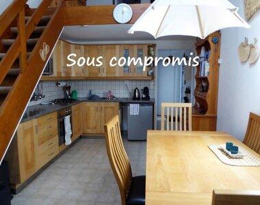 Vente Maison 3 pièces 40m² talmont st hilaire - photo