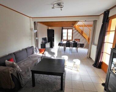 Vente Maison 7 pièces 142m² lege - photo