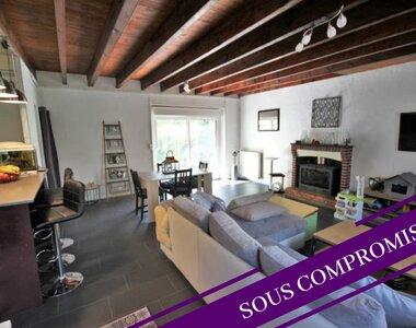 Vente Maison 10 pièces 112m² corcoue sur logne - photo