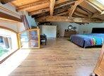 Vente Maison 5 pièces 189m² corcoue sur logne - Photo 9