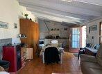 Vente Maison 7 pièces 174m² talmont st hilaire - Photo 14