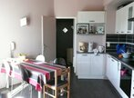 Sale Apartment 3 rooms 36m² talmont st hilaire - Photo 2