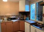 Vente Maison 5 pièces 100m² talmont st hilaire - Photo 4