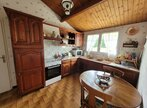 Vente Maison 5 pièces 78m² talmont st hilaire - Photo 3