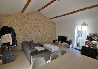 Location Maison 3 pièces 60m² Le Bignon (44140) - Photo 1