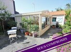 Sale House 2 rooms 49m² corcoue sur logne - Photo 1