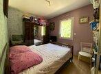 Vente Maison 4 pièces 75m² corcoue sur logne - Photo 6