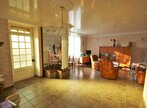 Vente Maison 5 pièces 129m² lege - Photo 8