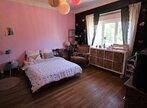 Sale House 6 rooms 159m² paulx - Photo 7