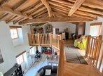 Vente Maison 5 pièces 189m² corcoue sur logne - Photo 7