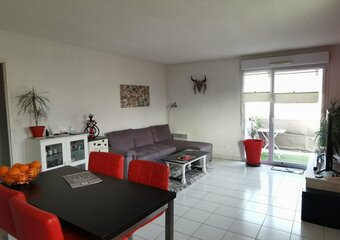 Vente Appartement 2 pièces 44m² geneston - Photo 1