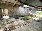 Vente Maison 2 pièces 154m² grand landes - Photo 8