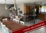 Sale House 7 rooms 126m² vieillevigne - Photo 1