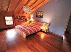 Vente Maison 8 pièces 185m² st etienne du bois - Photo 5