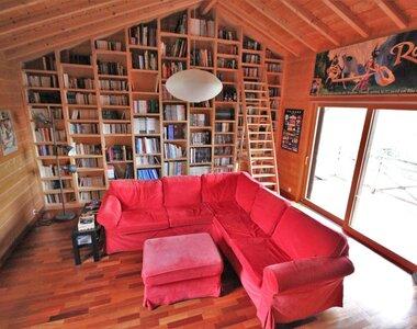 Vente Maison 8 pièces 185m² st etienne du bois - photo