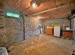 Sale House 5 rooms 100m² touvois - Photo 8