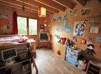 Vente Maison 8 pièces 185m² st etienne du bois - Photo 7