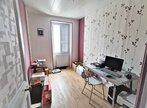 Sale House 6 rooms 145m² st colomban - Photo 7