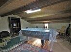 Vente Maison 3 pièces 271m² touvois - Photo 8