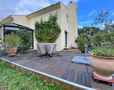 Sale House 5 rooms 190m² lege - photo
