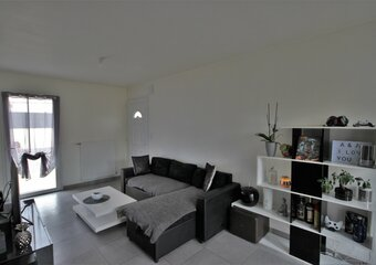 Location Appartement 3 pièces 52m² Le Bignon (44140) - Photo 1