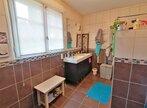 Vente Maison 7 pièces 186m² machecoul - Photo 6