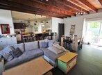 Vente Maison 10 pièces 112m² corcoue sur logne - Photo 6