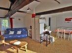 Vente Maison 3 pièces 271m² touvois - Photo 2