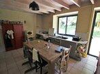 Vente Maison 10 pièces 338m² st etienne du bois - Photo 6