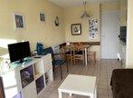 Vente Appartement 1 pièce 22m² talmont st hilaire - Photo 3