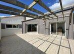 Sale House 8 rooms 156m² le bignon - Photo 1